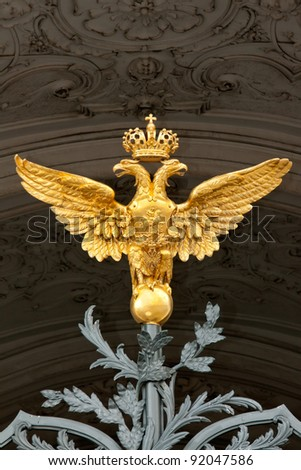 gold double eagle on the gate of the Hermitage