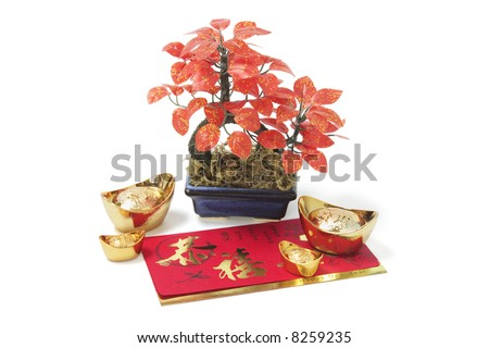 Gold Ingots and Red Packets with Pot Plant on White Background
