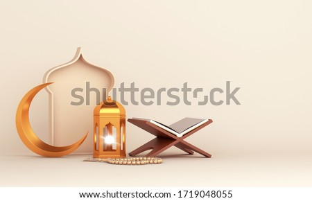Gold lantern, crescent moon, quran, prayer beads on white cream background. Design creative concept of islamic celebration day ramadan kareem, iftar, or eid al fitr adha, space text, 3D illustration.