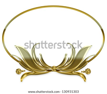 GOLD ORNATE FRAME - MIRRORED AFFECT - (Place on white background or isolate by using Photoshop wand to use for multi-purposes - Test area inside available