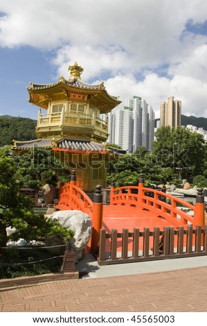 stock-photo-gold-pavilion-in-chi-lin-nunnery-hong-kong-45565003.jpg