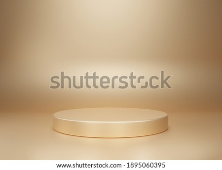 Gold podium color 3D background with geometric shapes circle, pedestal on one floors Curved wall the platform for product presentation minimal style, copy space, rendering