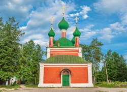 Gold ring of Russia. Church of St. Prince Alexander Nevsky beginning of the 18th century in Pereslavl Zalessky.