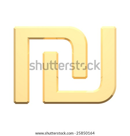 Gold Sheqel sign isolated on white. Computer generated 3D photo rendering. - stock photo