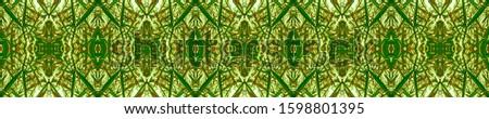 Gold Vintage Repeat Pattern Tile. Ornamental Geometry. Ornamental Geometry. Golden Silver Embroidery print Antique Element Hand Drawn. Kaleidoscope Effect. Floral Elements Floral Design.
