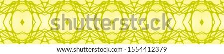 Gold Wedding vintage lace seamless. Ornate Tile Background Ornate Tile Background Golden Silver Dressing element Antique Element Hand Drawn. Kaleidoscope Art. Floral Elements Floral Elements