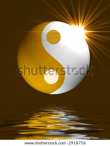 Gold Yin and Yang Symbol