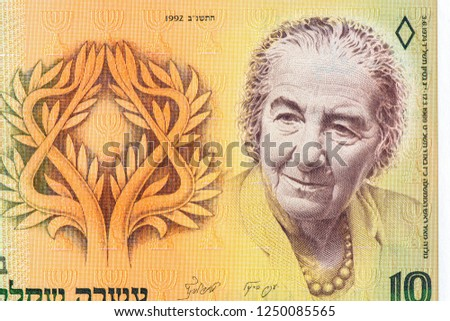 Golda Meir. portrait on 10 New Sheqalim 1992 Banknote from Israel. 4th Prime Minister of Israel.  Close Up UNC Uncirculated - Collection.