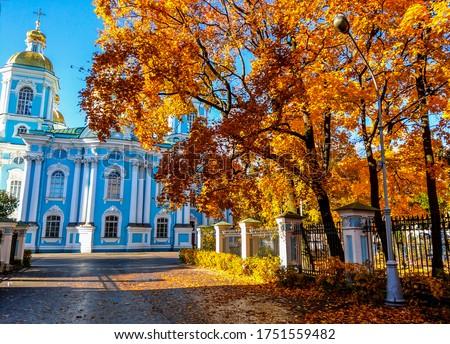 Golden autumn in european city. Autumn in Saint-Petersburg, Russia. Autumn russian city street view. Golden autumn in city