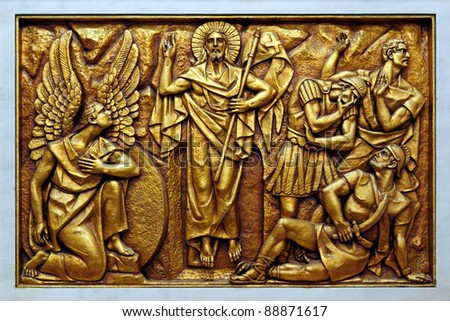 Golden bas-relief of the Basilica of Fatima representing one of the fourteen mysteries of the rosary (similar to the stations of the cross). This one represents the resurrection of Jesus