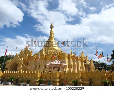 Golden Burma Style Buddhist Temple in Sumatra, Indonesia