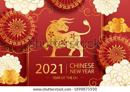 Golden Chines New Years 2021 Photo stock ©