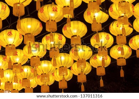 golden chinese lanterns