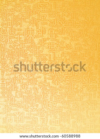 Golden chinese letters on golden background, good for chinese new year background