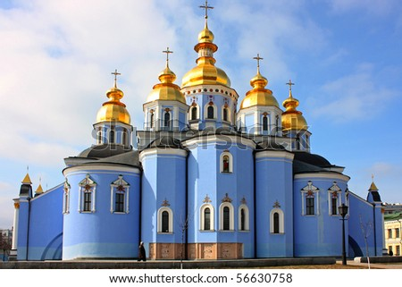 Golden copes of in cathedral in Kiev taken in spring in Ukraine - stock photo