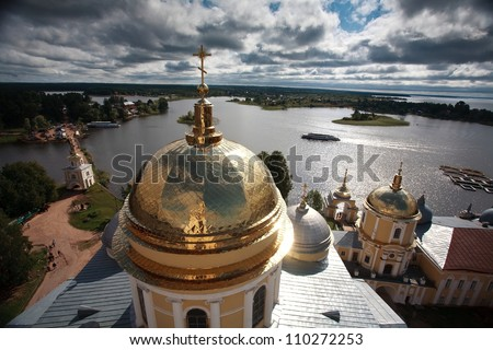 Golden cupola and monastery Nilova Pustyn, Seliger region, Russia