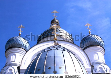 Golden dome of the Orthodox church with blue sky background,