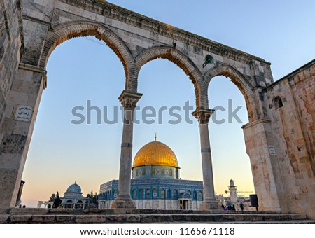 Golden dome of the rock in Jerusalem of Palestine.  Mousque of Al-aqsa (Mescid-i Aksa).