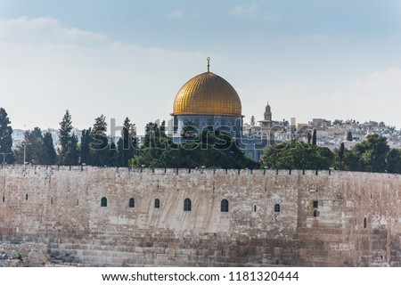 Golden Dome of the Rock on Temple Mount of Old City of Jerusalem, view from Olive mount in Jerusalem Israel.