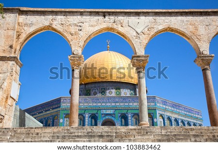 Golden Dome on the Rock Mosque (Har Ha-Bayit) in Jerusalem, Israel.