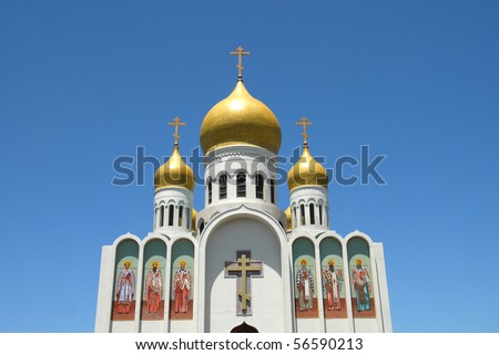 Golden Domes On Russian Orthodox Church