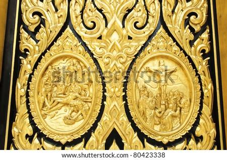 Golden door of church Assumption University Thailand & Golden Door Of Church Assumption University Thailand Stock Photo ... Pezcame.Com