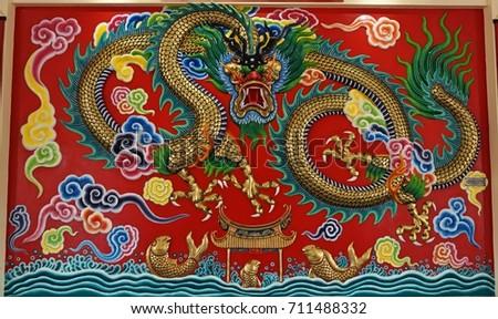 golden dragon #711488332