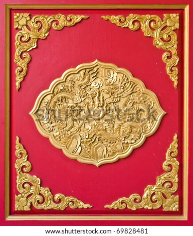 golden dragon decorated on red wood wall,chinese style in temple at Wat-Leng-Noei-Yi2 , Bang-Bua-Thong, Nonthaburi, Thailand