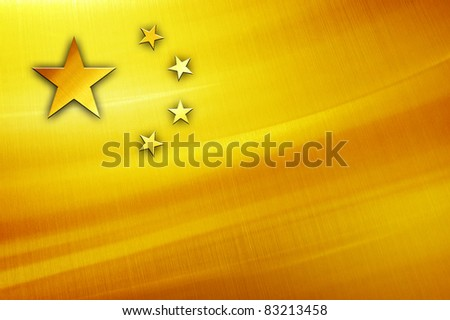 Golden Flag Of China