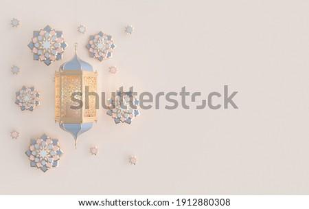Golden lantern with candle, lamp with arabic decoration, arabesque design. Concept for islamic celebration day ramadan kareem or eid al fitr adha. 3d rendering illustration