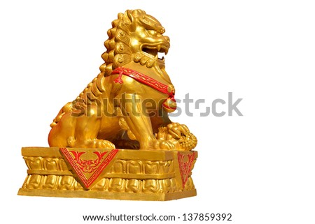 Lion Images Stock Photos amp Vectors  Shutterstock