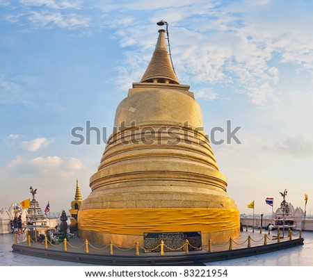 Golden Mount and Wat Saket. You can see all Bangkok from Golden Mount. Located in Ratchadamnoen Avenue