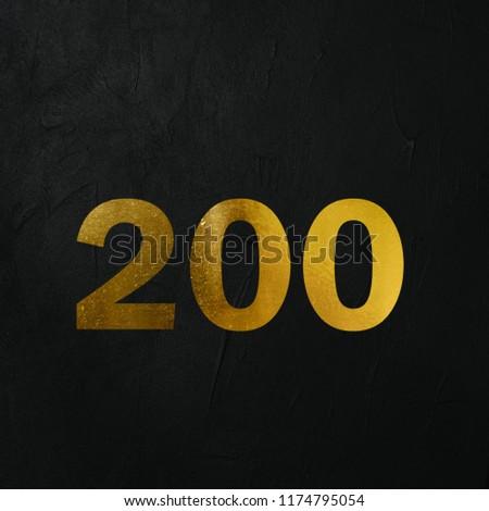 Golden 200 Number Write On The Dark Wall Background. Golden 200 Number Logo. 3D İllustration. #1174795054