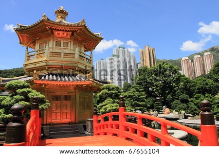 golden pavilion and red bridge of Chi Lin Nunnery, landmark in Hong Kong