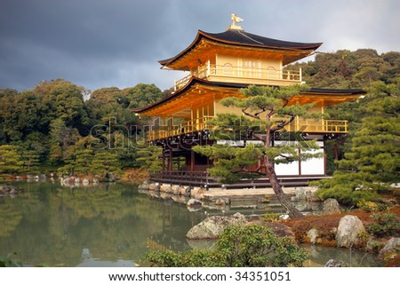 Golden Pavilion Kinkaku-ji in Kyoto Japan
