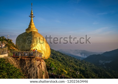 Golden Rock in Burma