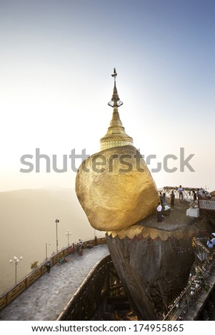 Golden Rock Kyaiktiyo Pagoda in Kyaikto Myanmar