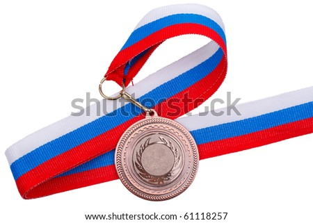 Golden Seal with ribbon. You add the stamp. Isolated on white background
