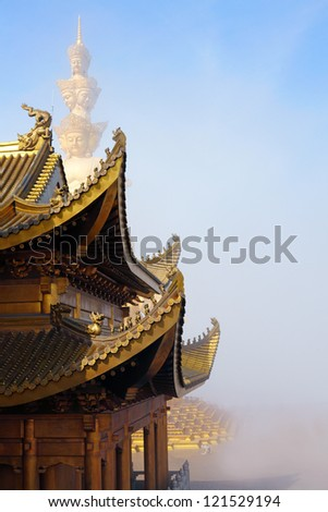 Golden Temple and Golden Summit at Emei Shan Sichuan China