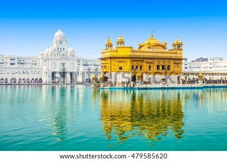 Golden Temple (Harmandir Sahib) in Amritsar, Punjab, India #479585620