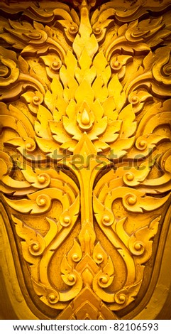 Golden Thai style pattern design handcraft on wood