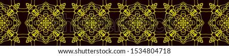 Golden Vintage Seamless Background. Ornate Tile Background Ornate Tile Background Golden Black Dressing element Asian Ornament. Golden Kaleidoscope Pattern Floral Elements Floral Pattern.