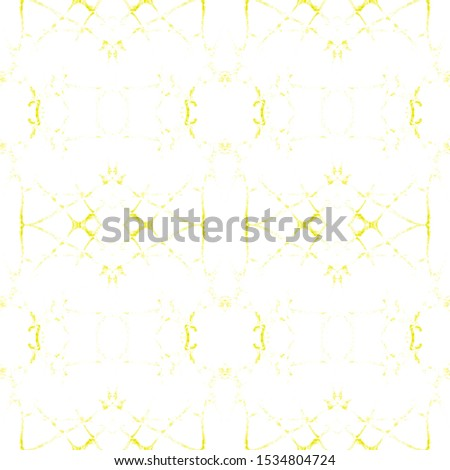 Golden Vintage Seamless Pattern Tile. Ornate Tile Background Ornate Tile Background Golden Silver Dressing element Old fashion Design. Glamure Kaleidoscope Pattern Floral Elements Floral Design.