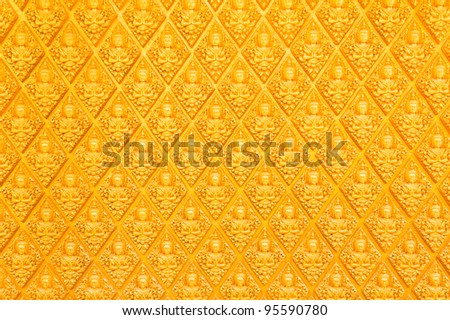 Golden wall of Khmer Buddhist temple in Vietnam