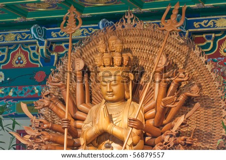 Golden Wood Statue of Guan Yin with 1000 hands