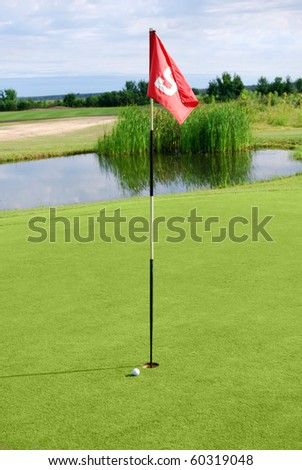 golf field with ball
