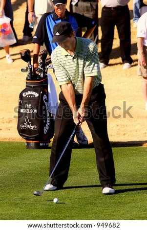 Golf Player at the FBR open (exclusive at shutterstock)