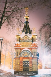 Gomel, Belarus. City Park In Winter Night. Chapel-tomb Of Paskevich 1870-1889 Years In City Park. Rumyantsevs And Paskeviches Park. Famous Local Landmark In Snow.