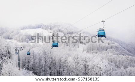 Gondola ski lift  #557158135
