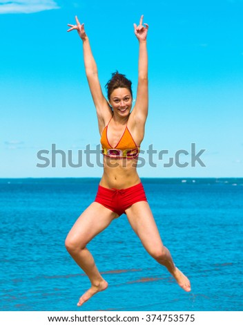 Stock Photo Gone Wild Playing In Joy